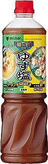 ミツカン 麺&鍋大陸 ゆず塩スープの素 1170g