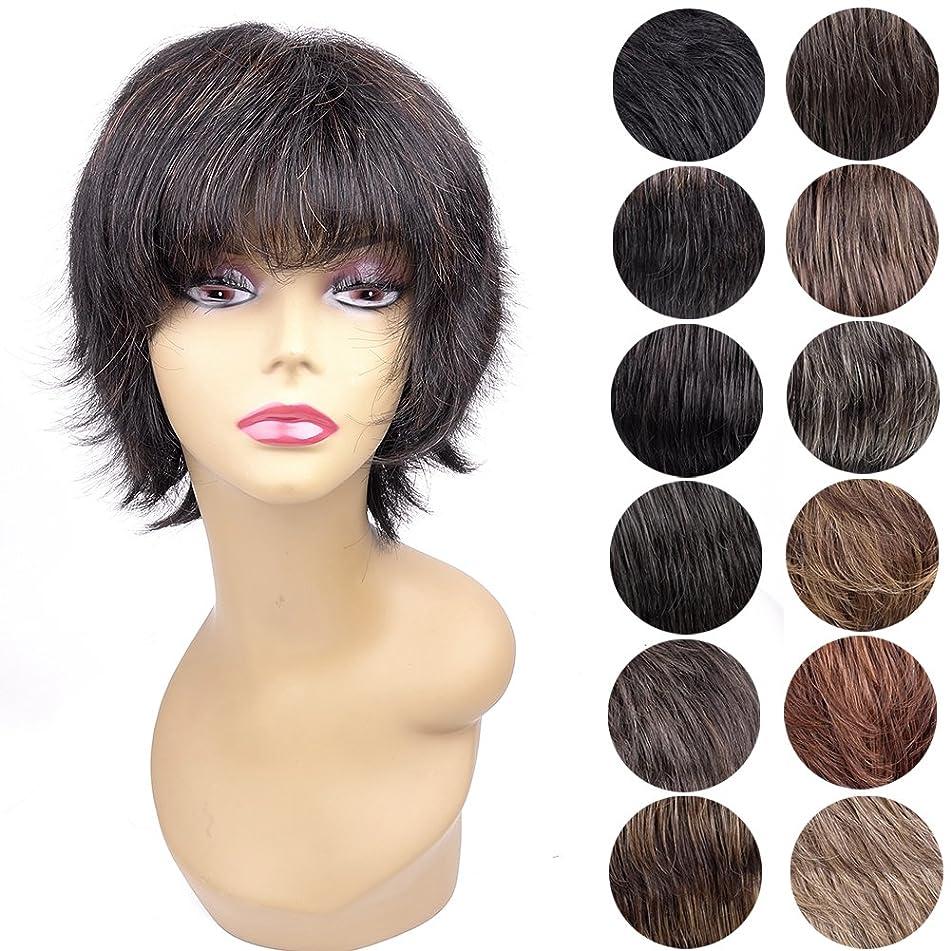 Ty.Hermenlisa Short Women Wigs-Dianna, Human Hair Mixed with Heat Resistant Fiber, 82g, Auburn Black(#1B.30)