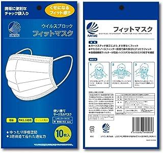 FUMITAKE マスク 50枚入り (10枚入り×5パック)