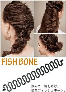 3Pieces DIY Women Hair Styling Clip French Hair Styling Clip Stick Bun Maker Braid Tool Hair Accessories Twist Plait Hair Braiding Tool Black