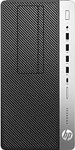 HP 1JZ87AWABA ProDesk 600 G3 MT Desktop Computer