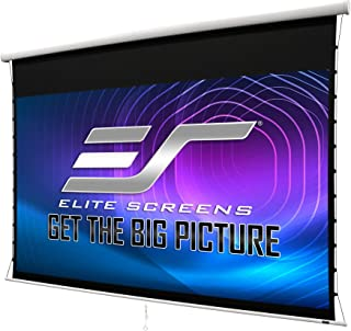 Elite Screens Manual Tab-Tension 2, 106-Inch Diagonal 16:9 Built-in Slow Retract Mechanism | Drop Down Projection Screen Wall/Ceiling Mounted | 4K / 8K Ultra 3D HD Ready, MT106XWH2