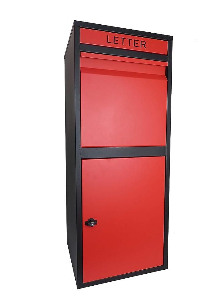 加害者明日宅配ボックス おしゃれ 人気 大容量郵便ポスト ビッグサイズ レッド赤色宅配BOX pm476