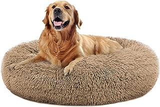 سرير الكلب بيت الكلب بيت المخملية الحصير أريكة القط سلة دافئة، سرير الكلب تهدئة لسيطة صغيرة