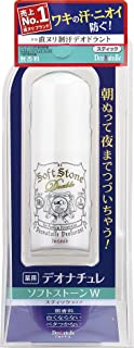 【医薬部外品】デオナチュレ ソフトストーンW ワキ用 直ヌリ 制汗剤 スティック