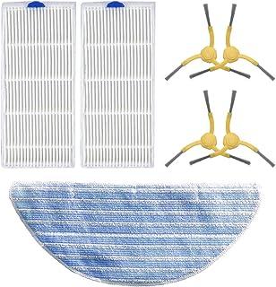 Dibea サイドブラシ(2セット入り)、HEPAフィルター(2個入り)、モップ(2枚入り) 白いロボット掃除機 D500Pro 交換用 消耗品