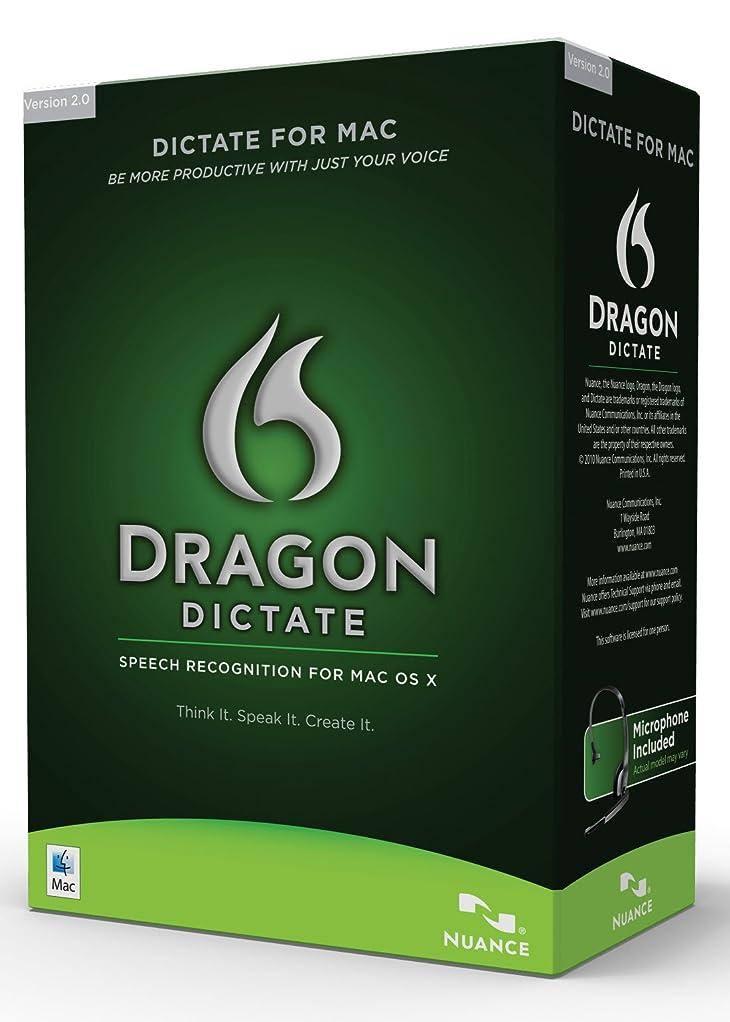最初振り向く大Dragon Dictate for Mac 2.0 US English