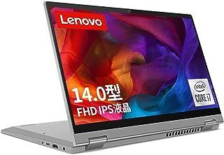 Lenovo ノートパソコン IdeaPad Flex 550i(14.0型FHD Core i7 16GBメモリ 512GB )【Windows 11 無料アップグレード対応】