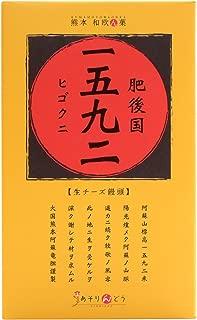生 チーズ饅頭 一五九二 (ヒゴクニ) 和菓子 6個入り お土産 ギフト