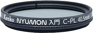 Kenko Nyumon Wide Angle Slim Ring 40.5mm Circular Polarizer Filter, Neutral Grey, compact (224250)