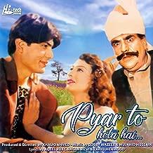 Pyar To Hota Hai (Original Motion Picture Soundtrack)