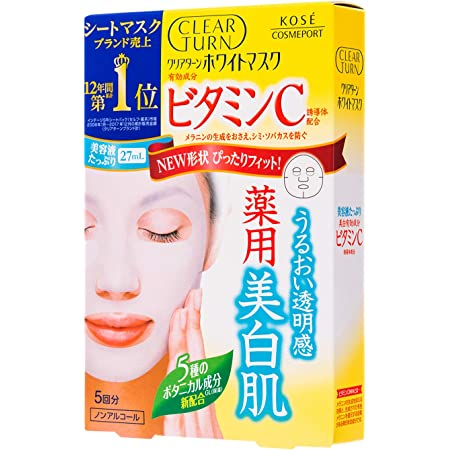 KOSE Clear Turn White Face Mask
