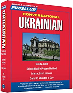 learn to speak ukrainian audio