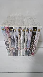 いなり、こんこん、恋いろは。 コミック 全10巻完結セット (カドカワコミックス・エース)