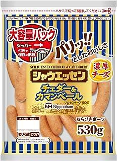 [冷蔵] 日本ハム【冷蔵】シャウエッセン® チェダー&カマンベール ジッパー付 530g