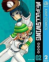 表紙: Mr.FULLSWING 2 (ジャンプコミックスDIGITAL)   鈴木信也