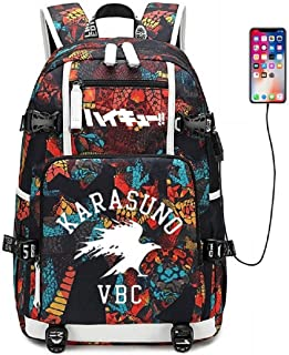 YOYOSHome Luminous Japanese Anime Cosplay Bookbag Daypack Laptop Bag Backpack School Bag with USB Charging Port