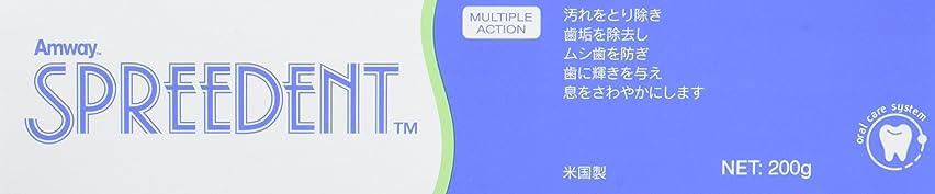 フォーマット広告主スポンサーアムウェイ Amway スプリーデント フッ素配合ハミガキ (200g) E9831J【3個セット】