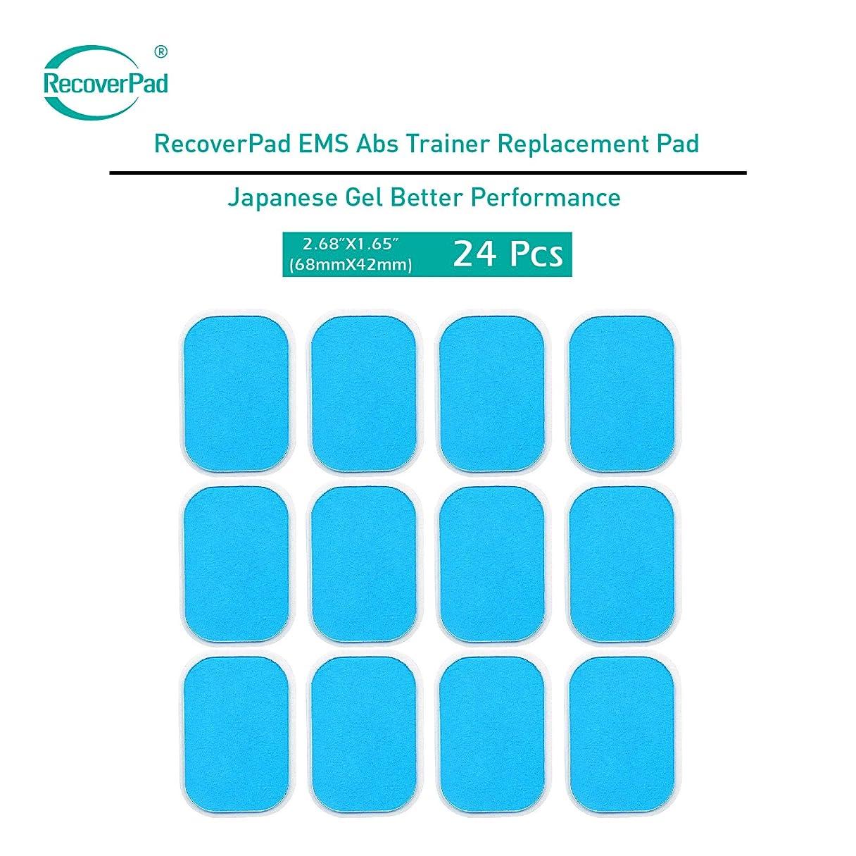 ロビー頼る出くわすRecoverPad 24 Pads of EMS Abs Trainer Replacement Japanese Made Gel Sheet for Muscle Abdominal Ab Trainer Stimulator Gel Pads Accessories