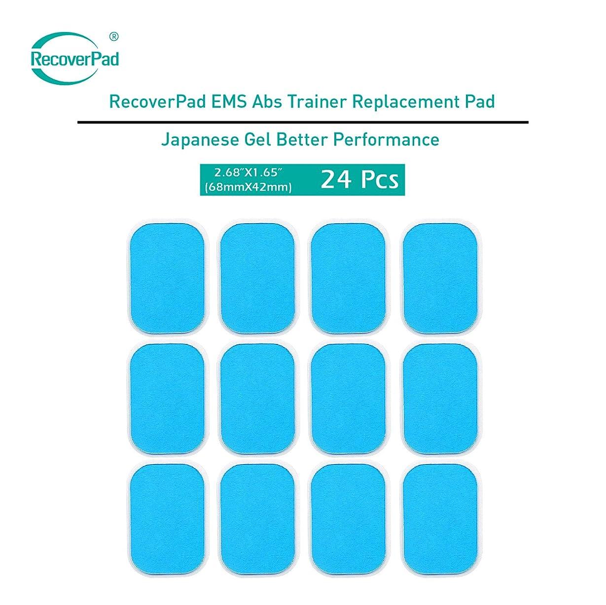 軍団蜜人間RecoverPad 24 Pads of EMS Abs Trainer Replacement Japanese Made Gel Sheet for Muscle Abdominal Ab Trainer Stimulator Gel Pads Accessories