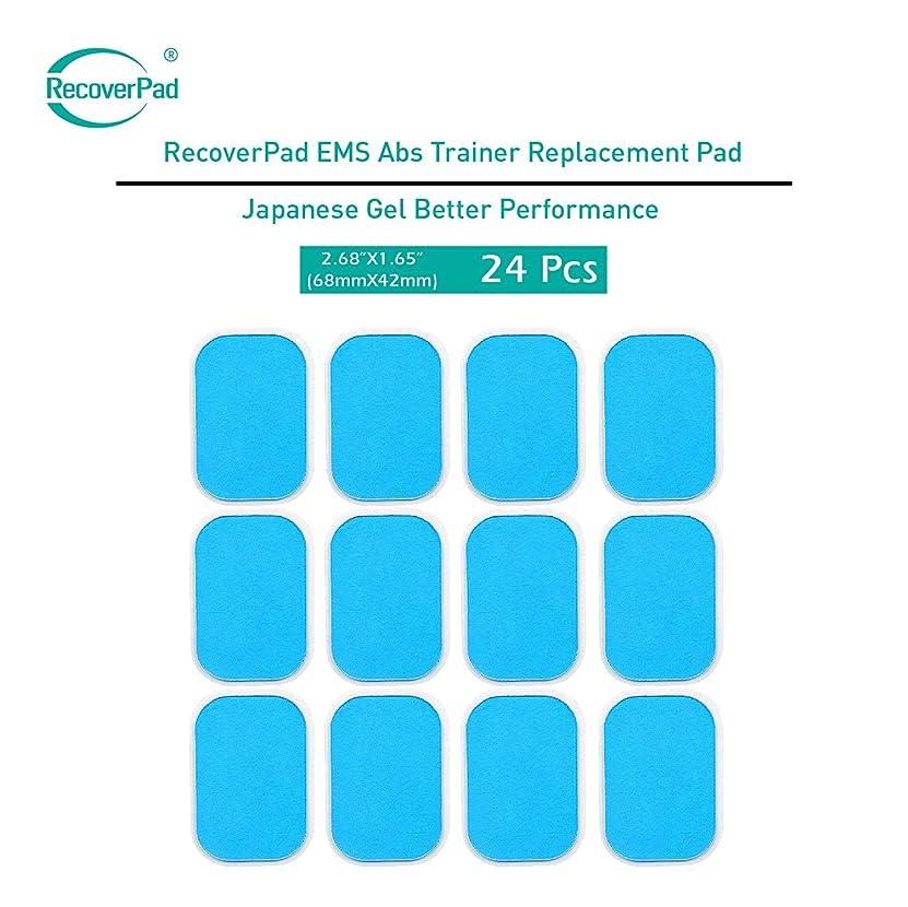 メタリックコンプリート暗黙RecoverPad 24 Pads of EMS Abs Trainer Replacement Japanese Made Gel Sheet for Muscle Abdominal Ab Trainer Stimulator Gel Pads Accessories