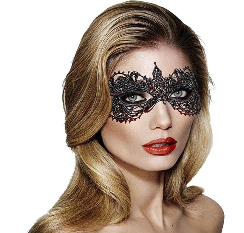Masquerade Masks 2pcs Lace Masks Halloween Mardi Gras Party Mask