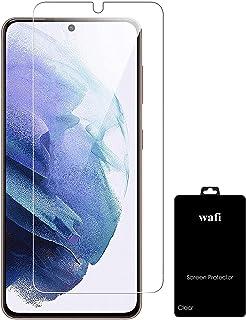 واقي شاشة لهاتف سامسونج جالكسي اس 21 بلس الجيل الخامس من الزجاج المقسى - وافي