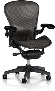 Herman Miller Classic Aeron Task Chair: Tilt Limiter w/Seat Angle Adj - Lumbar Pad - Fully Adj Vinyl Arms - Standard Carpet Casters (Renewed)