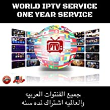 Le Bon iptv Subscription with 11000 Channels Including Arabic and International Channels,Movies,Series .???? ??????? ??????? ????????? ?????? ???? ???