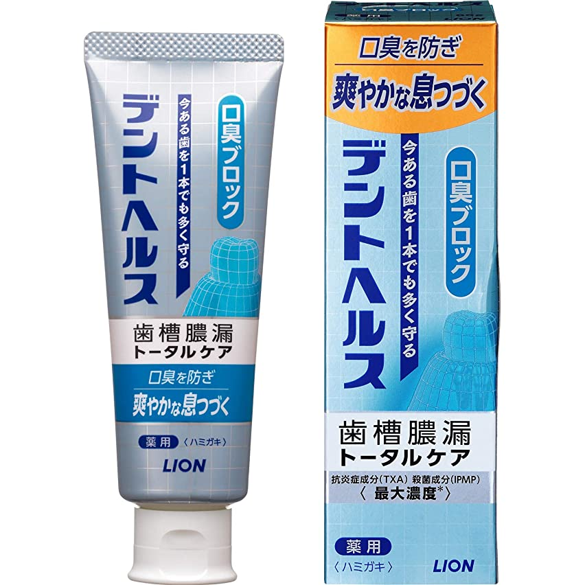 辛な厳密に傾いた歯槽膿漏予防に デントヘルス 薬用ハミガキ 口臭ブロック 85g