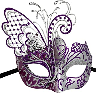 silver glitter masquerade masks