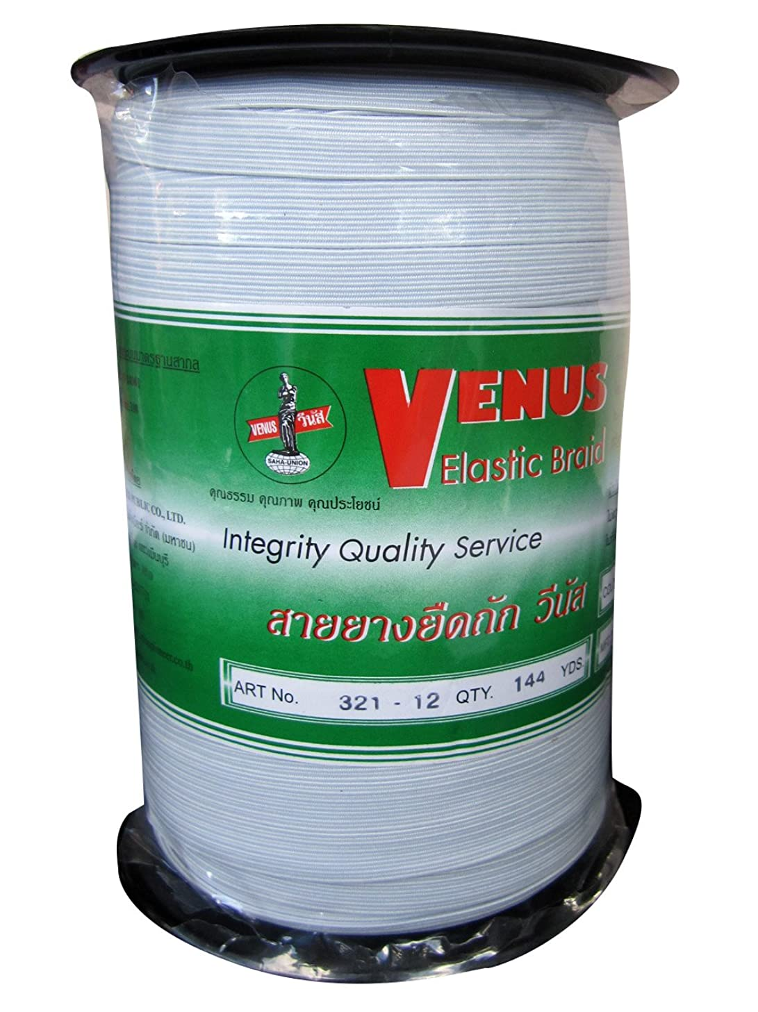 Venus Elastic White Band Tape Braid 12 Cord 144 Yard length Factory Strength roll