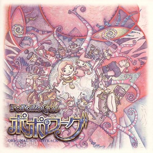 「ポポローグ」オリジナル・サウンドトラック
