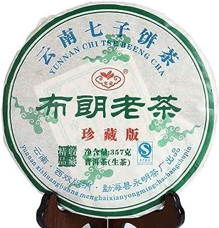 357g (12.59 Oz) 2011 Year Yunnan BuLang Mountain Ancient Tree puer Pu'er Puerh Chinese Tea Raw Cake Pu-erh thee