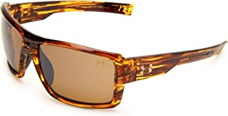 Under Armour Striker Sunglasses, Brown/Brown Lens, one size