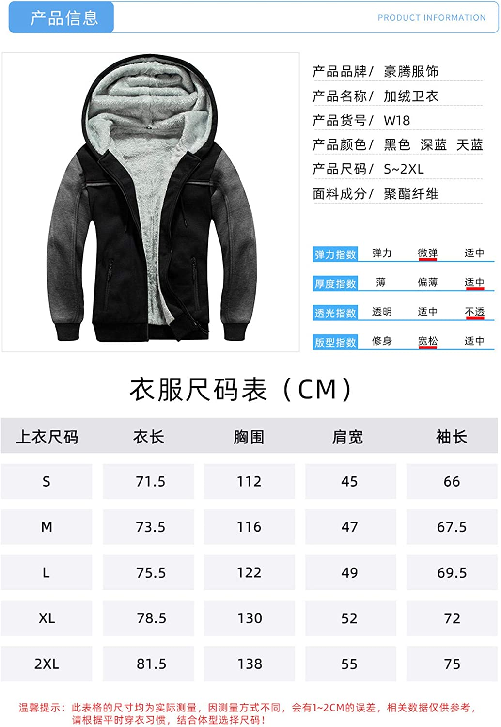 2020 Clearance Men's Pullover Winter Workout Fleece Hoodie Jackets Full Zip Wool Warm Thick Coats (blue,Small)