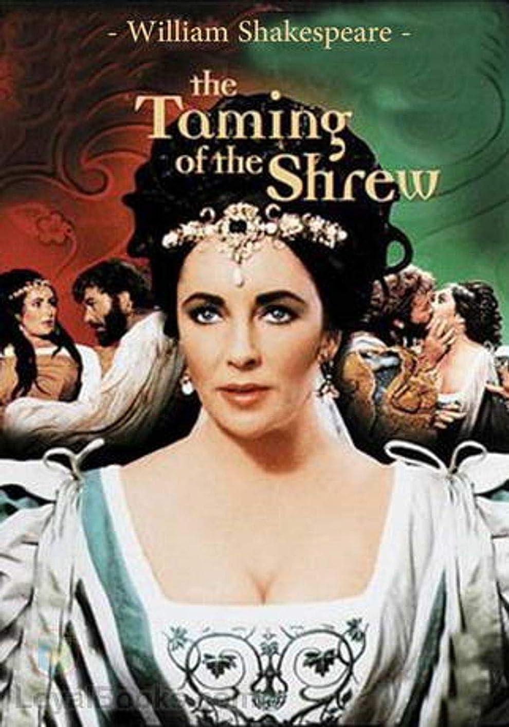 電話をかけるに向かって雪The Taming of the Shrew (English Edition)