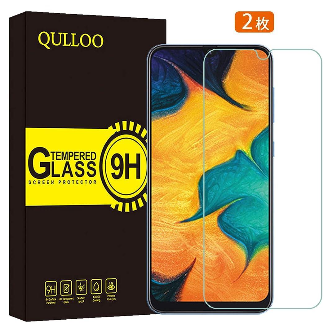 QULLOO Samsung Galaxy A30 SCV43 ガラスフィルム 2.5D 全面吸着 保護フィルム 耐衝撃 硬度9H 高透過率 飛散防止 Samsung Galaxy A30 SCV43 保護フィルム 【2枚セット】