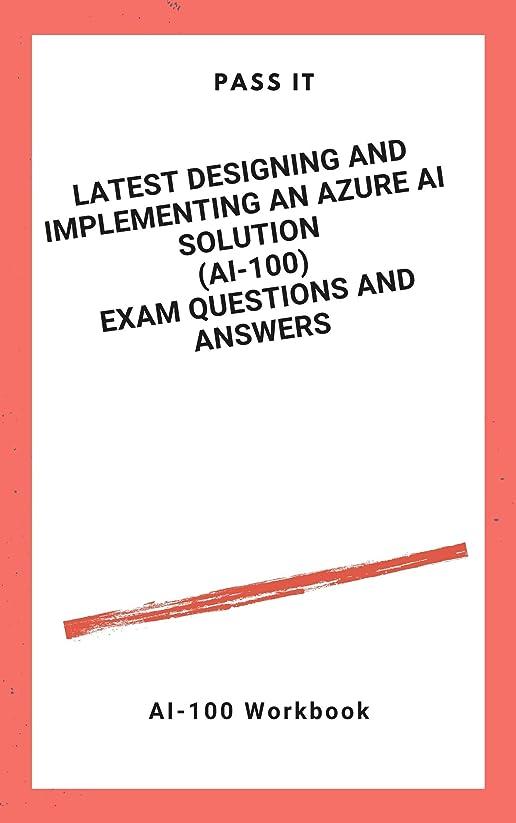急行する破裂インペリアルLatest Designing and Implementing an Azure AI Solution (AI-100) Exam Questions and Answers (English Edition)