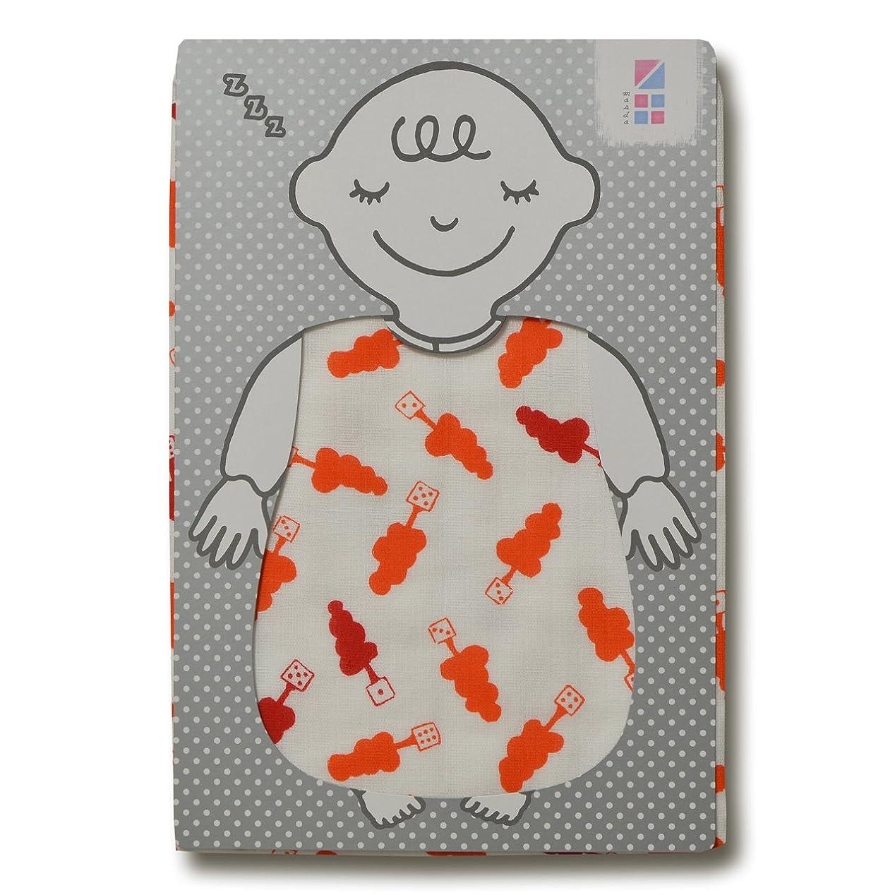 良い規定放射能めんぷます田 赤ちゃんのガーゼスリーパー 大好き(レッド) 新生児~100cmくらいまで 綿100%日本製