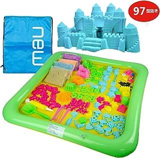 砂遊びおもちゃ 砂場セット 砂セット 室内砂場 砂粘土おもちゃ 手を汚さない カラな砂 アクセサリー セット(4色 2kg お 97型抜き 付き収納袋 )