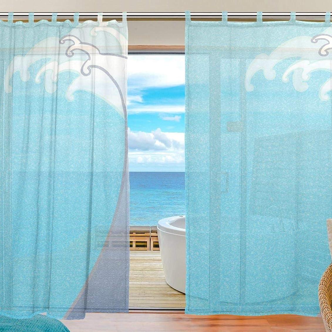 対応ブロンズ怖がって死ぬZOMOY(ユサキ おしゃれ 薄手 柔らかい シェードカーテン紗 ドアカーテン,きれい 和柄 和風 花柄 和室,装飾 窓 部屋 玄関 ベッドルーム 客間用 遮光 カーテン (幅:140cm x丈:210cmx2枚組)