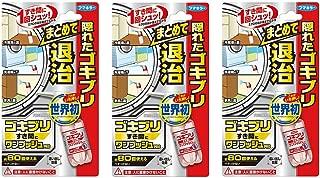 【セット品】フマキラー ゴキブリ殺虫スプレー ワンプッシュ 20ml(約80回分) (3個)