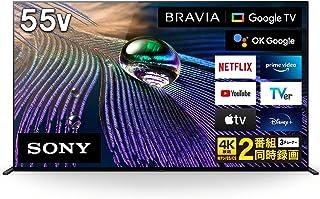 索尼 55V型 有机EL 电视 巴西莓 XRJ-55A90J 4K调谐器 内置 Google TV (2021年款)