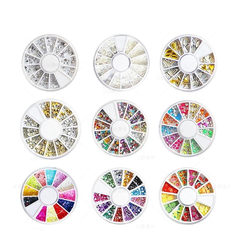 風景とげのあるトライアスリートCUGBO ラインストーン ネイル用ストーン ビーズ 3Dネイルダイヤモンド 盛り合わせ ケース付 混合花柄 フルーツ 9個セット