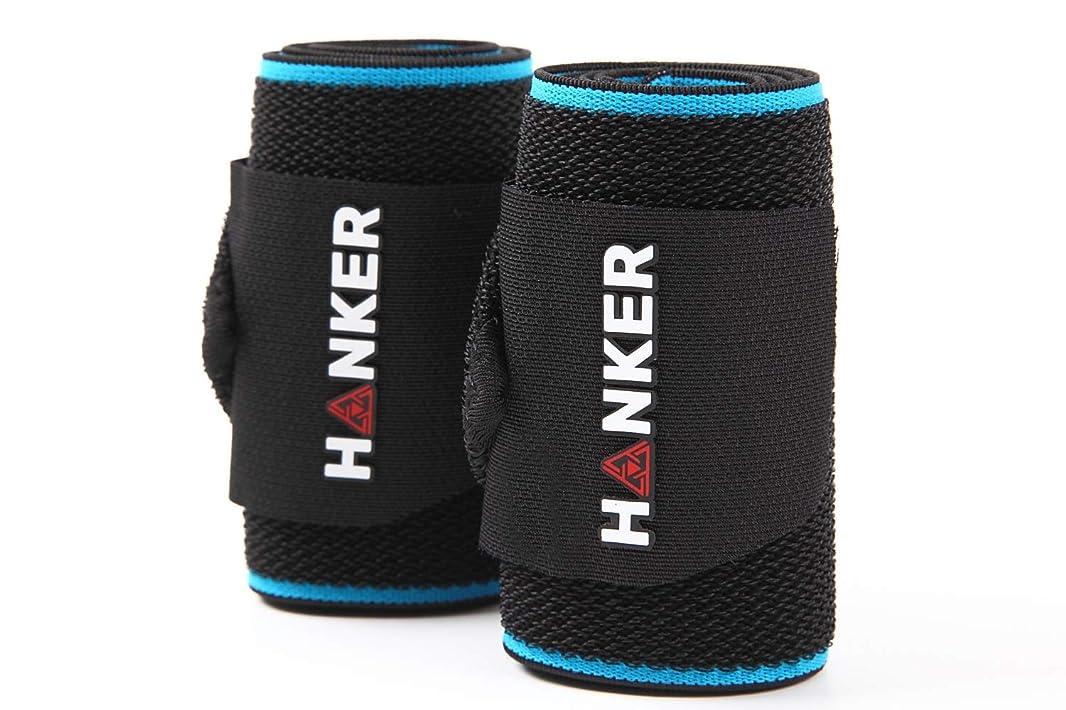 セグメントスクラッチ現実には(HANKER) ハンカー リストラップ スポーツリストバンド ウエイトトレーニング フィットネス バレーボール バスケットボール 手首プロテクター (2枚組) 5カラー