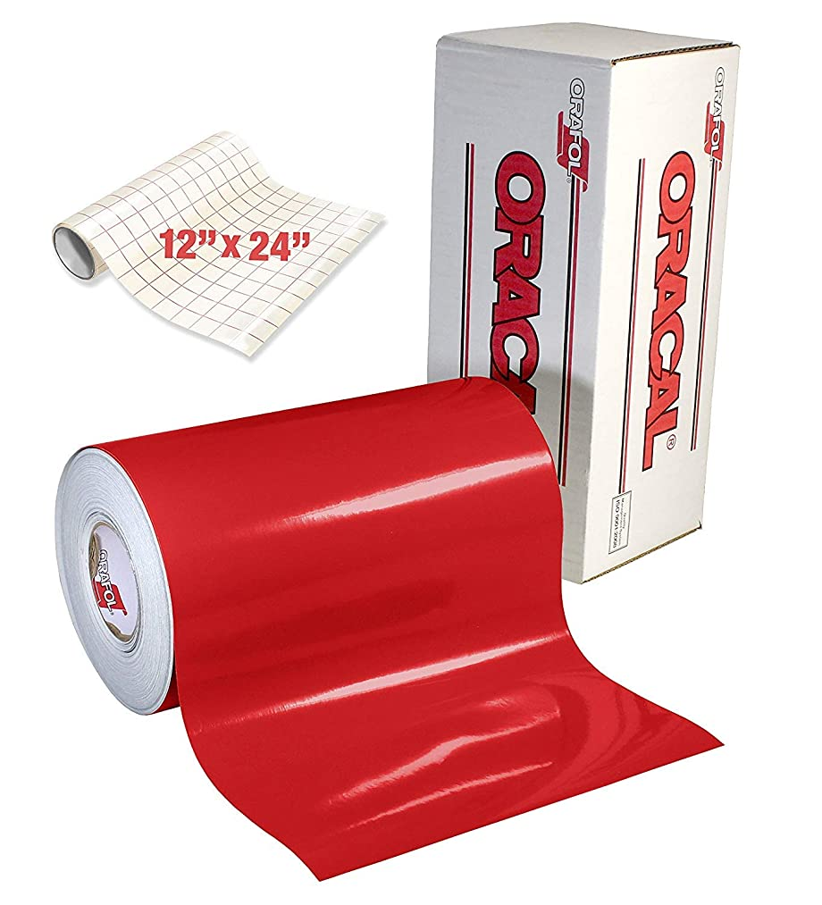 ORACAL Gloss Red Adhesive Craft Vinyl for Cameo, Cricut & Silhouette Including Free Roll of Clear Transfer Paper (30ft x 12