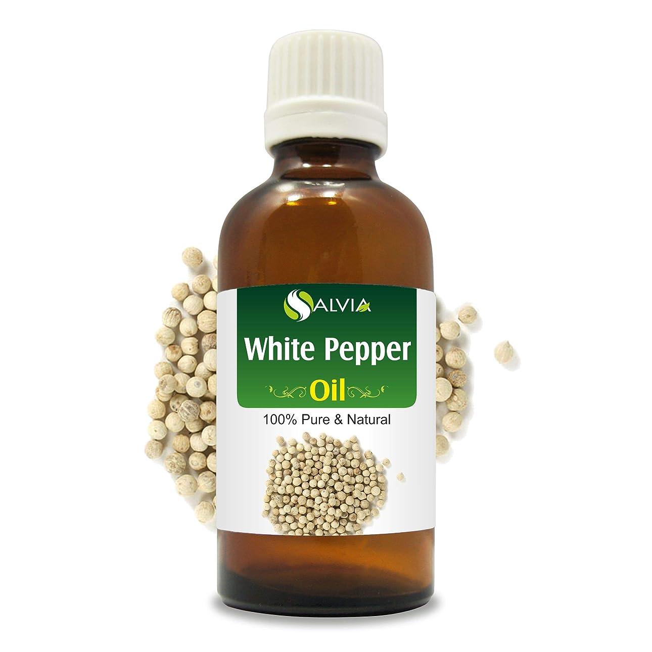 ラウズ模索厳密にWhite Pepper Oil (Piper Nigrum) 100% Natural Pure Undiluted Uncut Essential Oil 30ml
