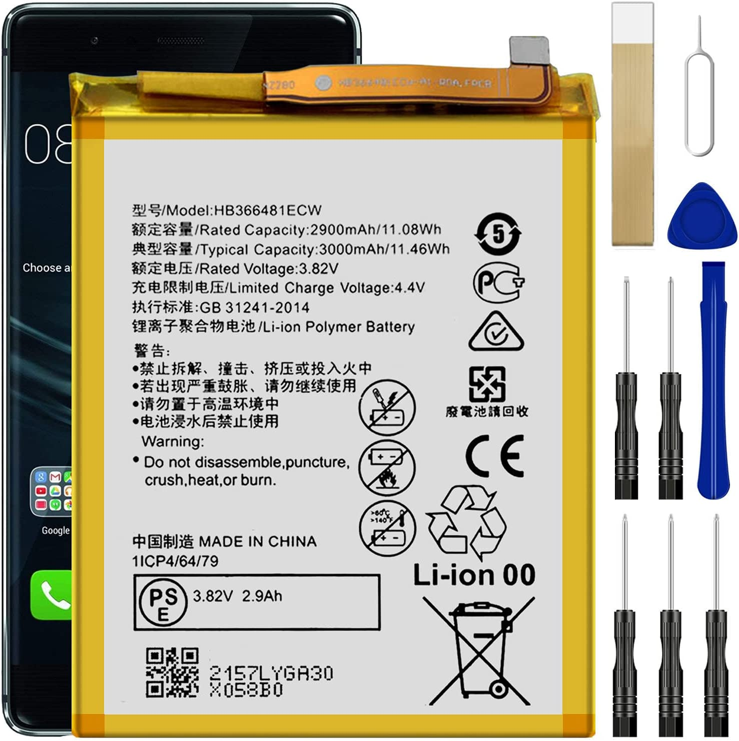 for Huawei Nova 20E P20 Lite ANE LX20 HB20664820ECW 2020 Replacement Battery with  Tools Adhesive