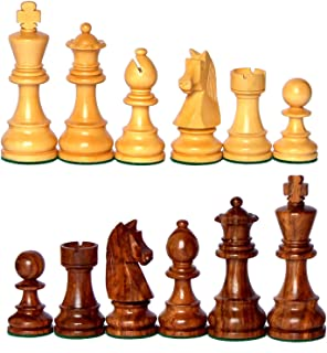 StonKraft - Wooden Chess Pieces Pawn with Extra Queens Chessmen Figurine Pieces Coins (3.75